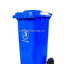 HDPE注塑垃圾桶�S家 �普塑�I240L�h�l�h保垃圾桶