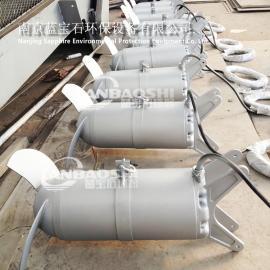 高速潜水搅拌机水下搅拌器QJB2.2/8不锈钢