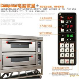 武汉 面包烤箱 共好 电烤箱商用 智能电烤箱 电烘炉 面包烤箱