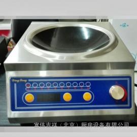 鼎龙电磁炉DL-5KW-E 商用电磁炉 台式电磁小炒炉