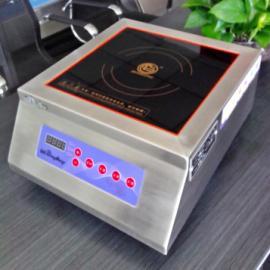 鼎龙DL-3KW-EL 商用电磁炉 台式电磁煲汤炉