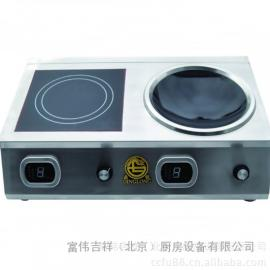 鼎龙DL-3.5K*2-E 台式商用电磁炉