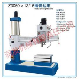 Z3050x13/16机械摇臂钻床 摇臂钻床价格