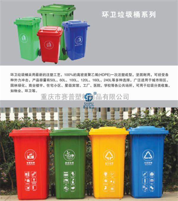 120l可回收标志垃圾桶