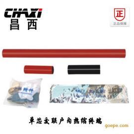 湛江10KV热缩单芯户内电缆终端头NRSY-10/1.1