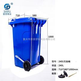 环卫垃圾桶 240L移动车载式塑料垃圾桶