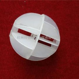 多面空心球填料、空心球填料