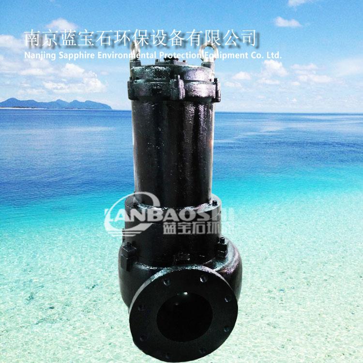 QW型潜水排污泵回流泵淤泥泵蓝宝石15kw