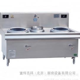 鼎龙商用电磁炉DL-15KWX2-A 商用厨电磁小炒灶