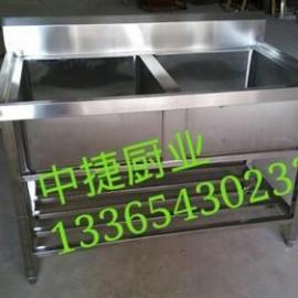 海淀区不锈钢水槽_中捷厨业_201不锈钢水槽