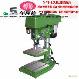 浙江西湖型台钻 z4025小型钻床 工业台钻