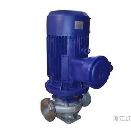 2205不�P�材�|泵、2205泵�S家、虹�蛩�泵�p相不�P�管道泵