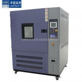 高低温恒定湿热测试设备 交变湿热试验箱 快速温度变化湿热试验机