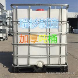立式储罐耐酸碱塑料储罐