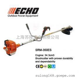 日本共立ECHO肩背式割灌机,共立SRM-350ES割灌机
