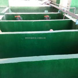 惠州祯华乙烯基耐强酸碱防腐池防腐施工
