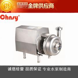 不锈钢卫生级离心泵批发/采购:BAW卫生泵离心泵_不锈钢卫生泵