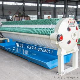 油田污水处理专用防爆型压滤机
