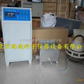 工地混凝土标养室自动控制仪