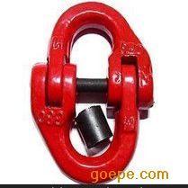 厂家直销 欧式链条连接器 起重吊索具蝴蝶扣1.2T--32T双环扣