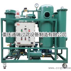ZJC-10汽轮机油脱水真空滤油机