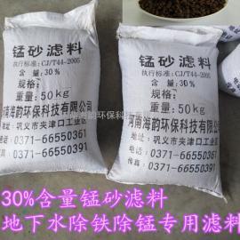 35%含量锰砂滤料*地下水除铁除锰滤料-天然锰砂滤料
