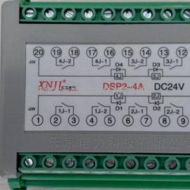 WY-31C3 电压继电器