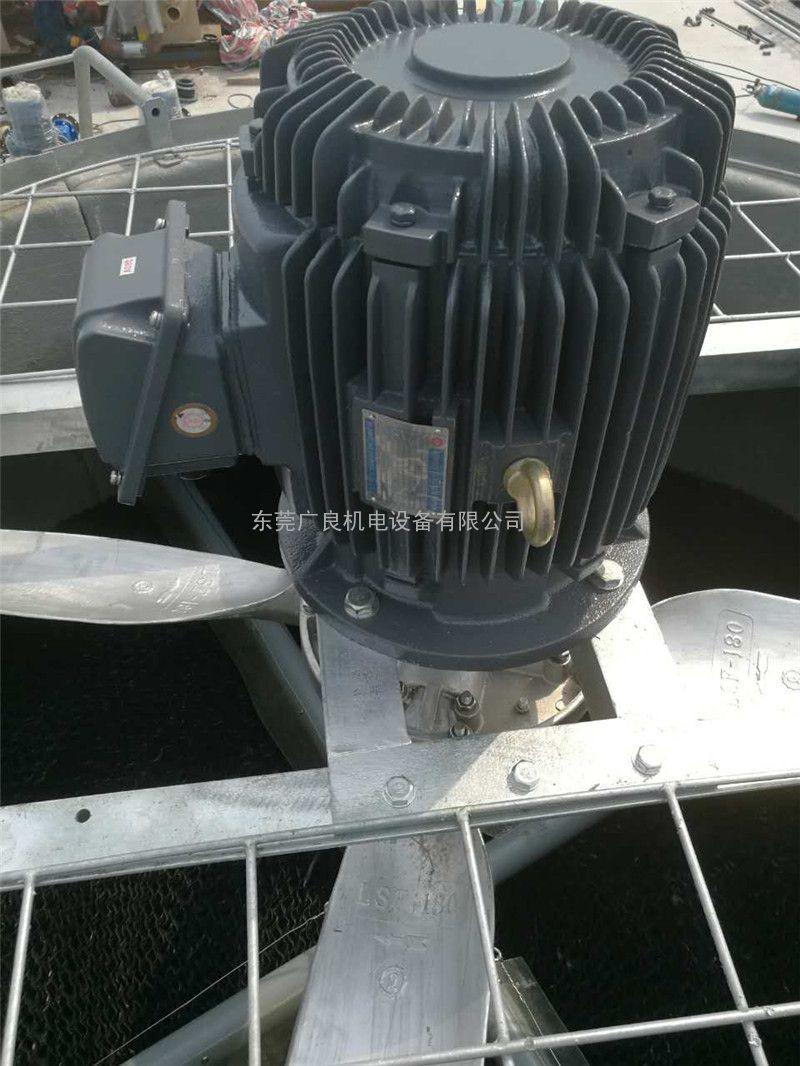 良机冷却塔减速电机