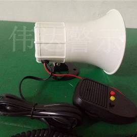 三音喇叭 摩托车电频车改装喇叭 可喊话圆口喇叭