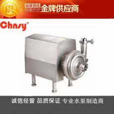 专业生产销售卫生级负压泵 不锈钢卫生级离心泵 防爆离心泵