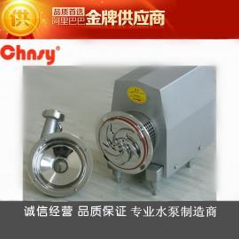 制药厂专用卫生级离心泵_不锈钢卫生泵FRB-20-35(开式叶轮)
