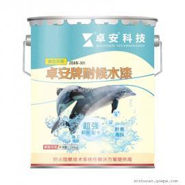 卓安牌透明耐候水漆ZOAN-301