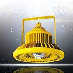 BAD85-1104-150w管吊式免维护LED防爆灯