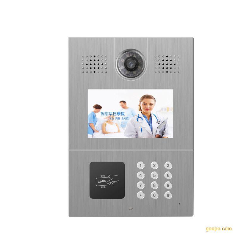 有线呼叫系统 呼叫器无线呼叫器 老人呼叫器楼层呼叫器