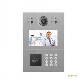 医护呼叫器 全数字医护IP对讲 医护对讲方案提供商 医护对讲厂家