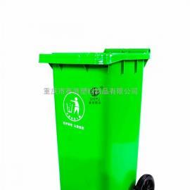 塑料分类垃圾桶 医院垃圾桶 赛普塑业240L医疗废物垃圾桶