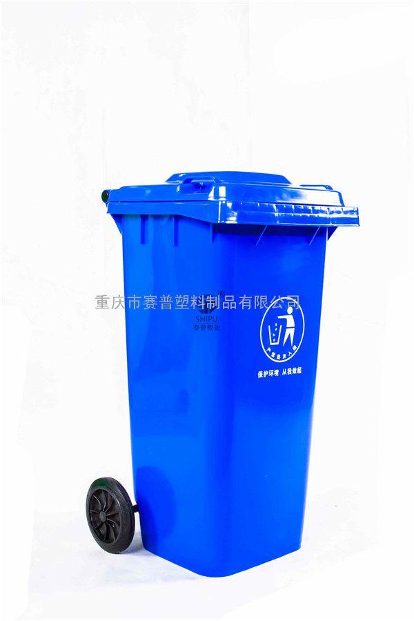 240升加盖回收分类环卫塑料垃圾桶可挂车脚踏垃圾桶