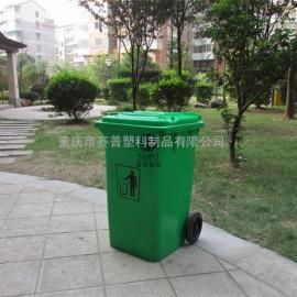 重庆垃圾桶供应商 赛普塑业120升室外果皮桶加固果皮箱