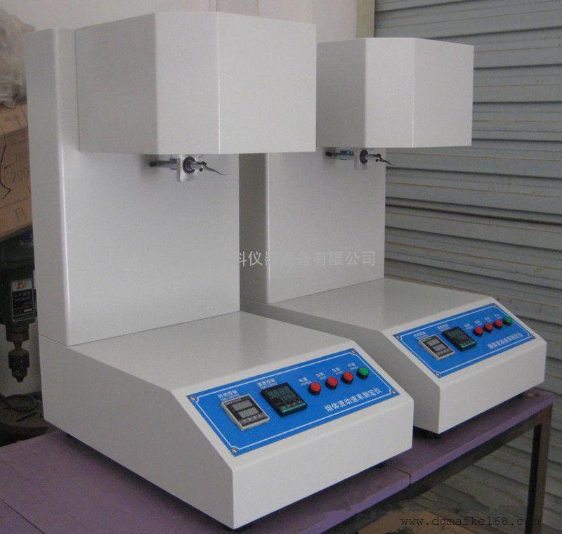 熔体流动速率测定仪