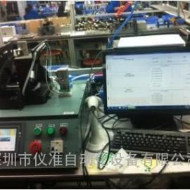负压测漏仪、真空测漏仪、负压检漏仪、真空检漏仪