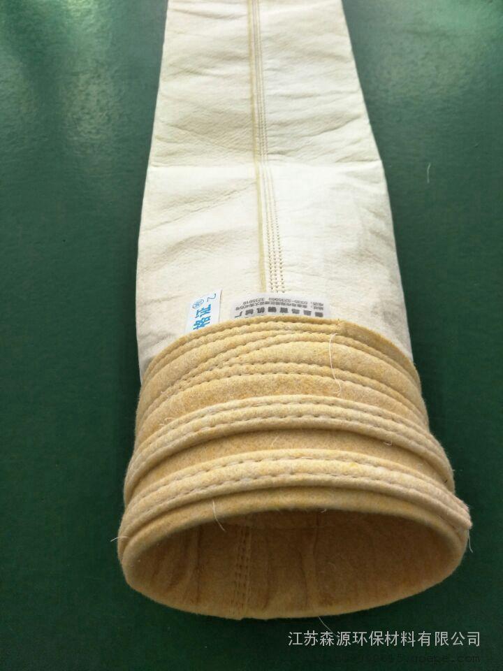 耐腐蚀除尘布袋