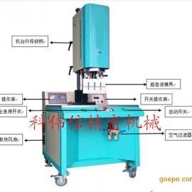 苏州大功率超音波塑料焊接机制造