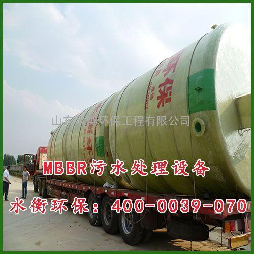 SH专业生产城市污水处理设备MBBR 质优价廉