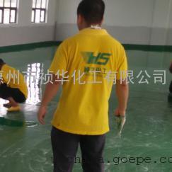 广东惠州三布五涂乙烯基重防腐地坪施工单位