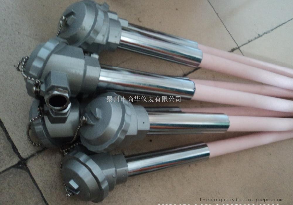 工业炉热电偶WRP-130铂铑热电偶