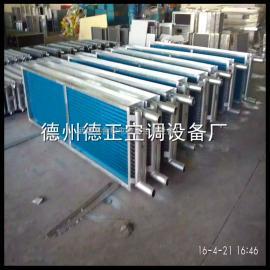 中央空调新风机组制冷器表冷器 铜管盘管表冷器 冷凝器 散热器