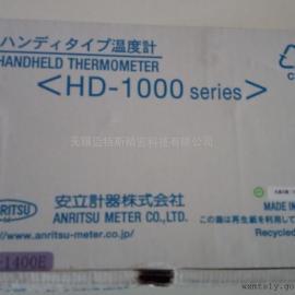 日本安立ANRITS HD-1400E表面温度计