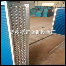 TLS型铜管冷热水表冷器 TL型铜管铝箔冷热水表冷器
