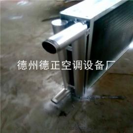 铜管表冷器厂家 空调表冷器生产厂家 新款表冷器定做生产加工厂家