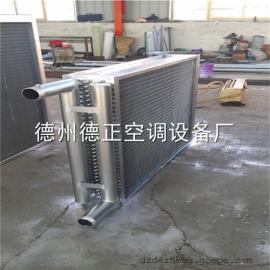 翅片式冷凝器,水冷空调用表冷器.对外加工氟水循环铜管表冷器